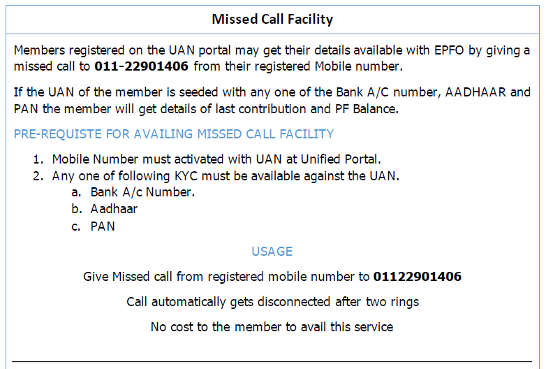 EPF Missed Call Number